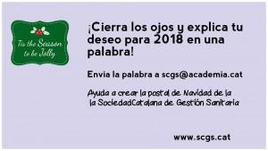Nadala gestió castellà correu 2017